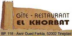 Guesthouse and restaurant El Khorbat, south Morocco.
